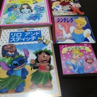 ディズニーほか 絵本5冊