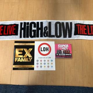 LDH  EXILE グッズ