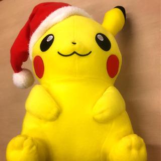 ポケモン めちゃでか クリスマスピカチュウぬいぐるみ