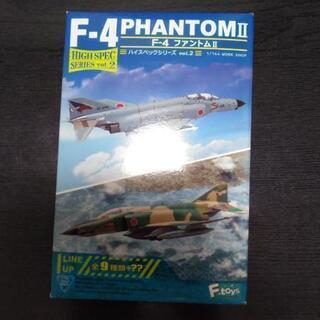 ハイスペックシリーズvol.2 F-4 ファントムⅡ