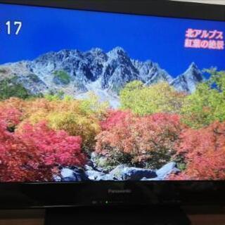 32型テレビ(値下げしました!)