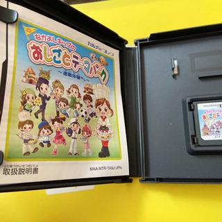 DS ソフト おしごとテーマパーク