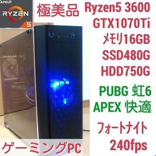 極美品 爆速ゲーミング Ryzen GTX1070Ti メモリ1...