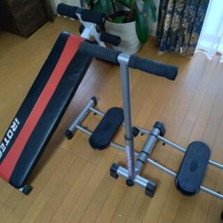 中古運動器具。レッグマジックと腹筋台のセット