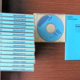 アメリカンイングリッシュ教材CD