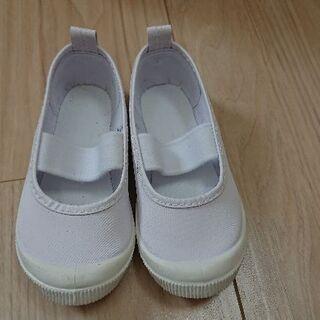 14cm上靴