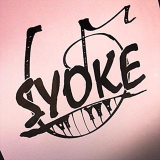 【自分のペースで習いたい方へ!】U-SYOKE音楽塾ボーカルレッスン