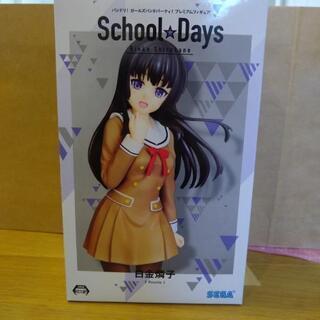 バンドリ School ☆Days  白金燐子 フィギュア