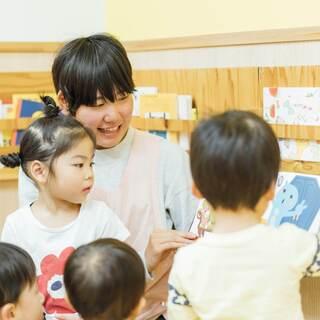 2020年5月〜お預かり可能!園児募集!【逗子企業主導型保育所】...