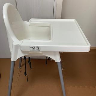 IKEA ベビーチェア