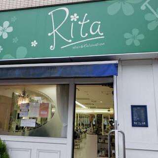 美容室Rita  クイックカラー