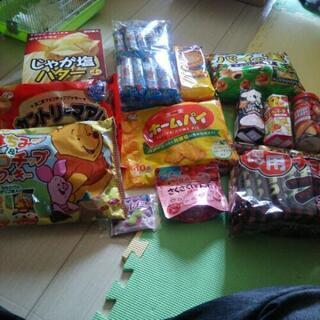 第二弾お菓子の詰合せです( ,,・ิω・ิ,, )