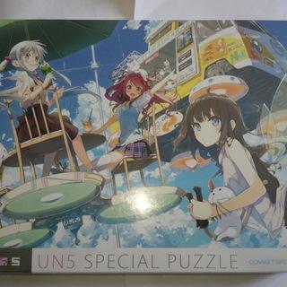 UN5 スペシャルパズル 1000ピース コミケットスペシャル6限定