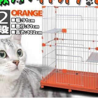 猫ケージ 2つ 訳あり