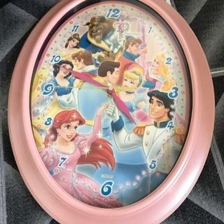 プリンセス時計