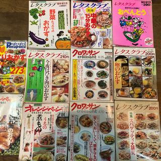 料理本11冊