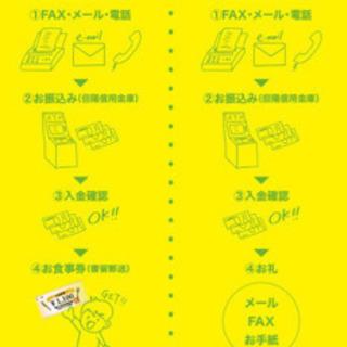 take★off 東加古川駅 徒歩3分❤︎