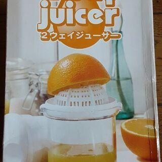 2WAY   juicer