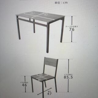 ダイニングテーブル+椅子4つ − 東京都