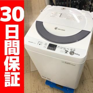 シャープ 5.5kg洗濯機 ES-GE55N-S 2013年製