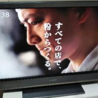 (売約済み)SONY40型液晶テレビ