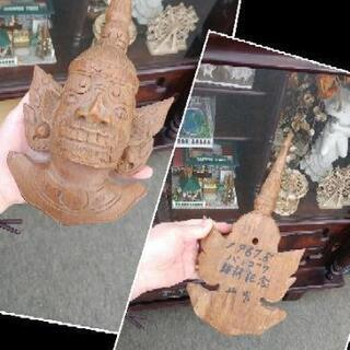 【決定】1967年に買ったバンコクの木彫りの置物?