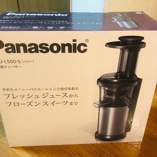 【新品】Panasonic 低速ジューサー