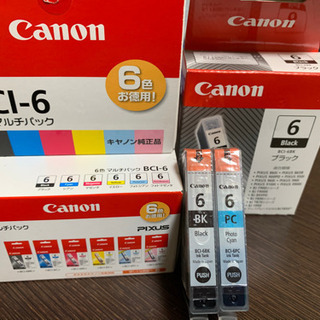 Canon 純正インク 新品