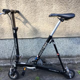 ブリジストン handy bike