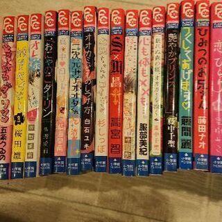 フラワーコミックス 25冊 中古本