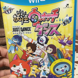 WiiU 妖怪ウォッチ ジャストダンス