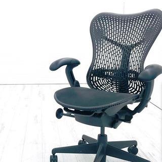 【大人気】ハーマンミラー ミラチェア 最高級椅子
