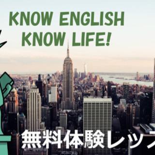 休校 自粛の今こそ オンライン英会話 ネイティブ