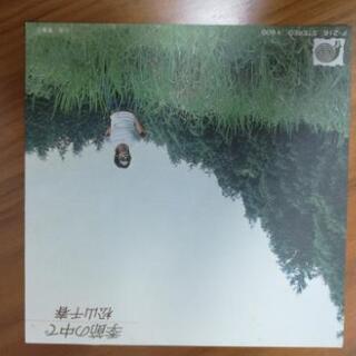 松山千春 季節の中で レコード