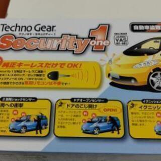「取り引き中」①新品未開封・自動車盗難警報装置です。