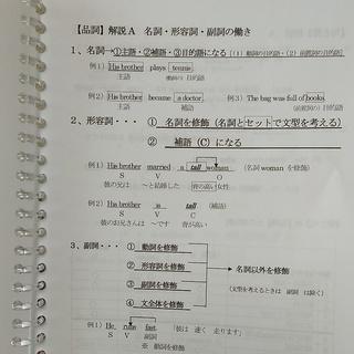 英語専門 家庭教師 (東京起点オンライン個人契約)  - 教室・スクール