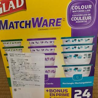 GLAD MATCH WERE タッパー 保存容器
