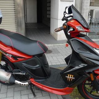 キムコ スーパー8 125cc 自賠責保険令和3年5月まで有効 ...