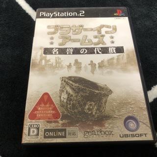 『ブラザーインアームズ 名誉の代償』PS2用ソフト【配送可能】【...