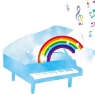 ♪ピアノオンラインレッスン♪