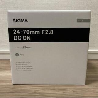 新品 シグマ SIGMA 24-70mm F2.8 DG DN Art