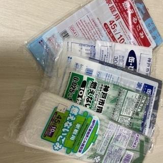 〈引渡予定者様決まりました〉神戸市 指定ゴミ袋 燃えるゴミ 缶ビ...