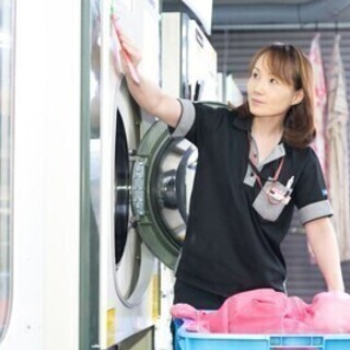 【日払い可】【日祝は時給100円UP】クリーニング業界関西…