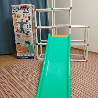 1歳からOKすべり台ジャングルジム運動不足室内遊びに6000円