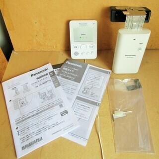 パナソニック Panasonic VL-MDM310-W ワイヤ...