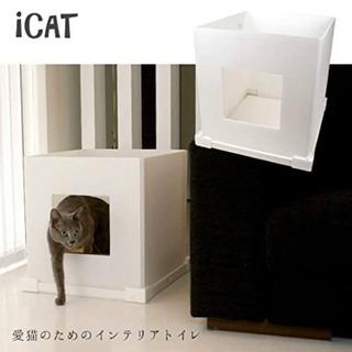 猫 トイレ カバー