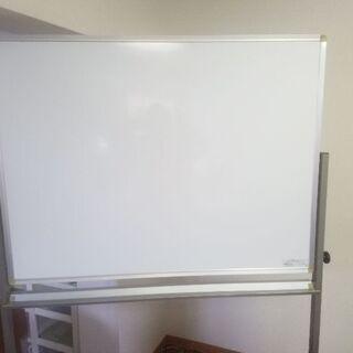 大きなホワイトボード