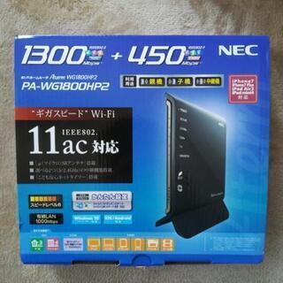 NEC 無線LANルーター PA-WG1800HP2