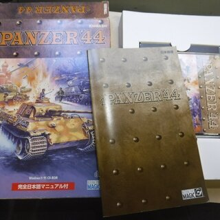 PCソフト ipanzer 44
