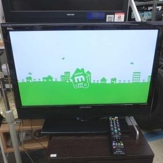 液晶テレビ 26インチ 2011年製 三菱 LCD-26ML10...